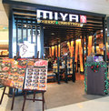 Miyr restaurant in hong kong located telford plaza kowloon bay Stock Photo