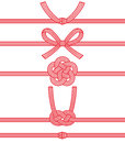 Mizuhiki : decorative Japanese cord made from twisted paper. Royalty Free Stock Photo