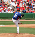 MLB Philadelphia Phillies Pitcher Chan Ho Park Stock Images