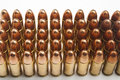 Mm bullets in a row on white background Royalty Free Stock Photo