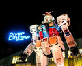 Mobile suit gundam light show tokyo japan apr lights of the real scale robot model from the japanese famous animation called at Royalty Free Stock Image