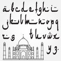 Modern Arabic style font with Mosque. Vector.