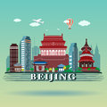 Modern Beijing City Skyline Design Royalty Free Stock Photo