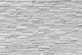 Modern brick wall. rock wall Royalty Free Stock Photo