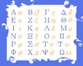 Modern greek alphabet language in a frame Stock Photography
