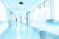 Modern hospital corridor Royalty Free Stock Photo