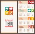 Modern menu Template Royalty Free Stock Photo
