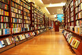 Modern spacious bookshop natural color Royalty Free Stock Images