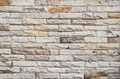 Modern stone wall for house Royalty Free Stock Photography