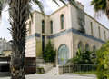Modern synagogue in bat yam batyam israel Royalty Free Stock Photography