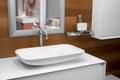 Modern wash basin in the bathroom Royalty Free Stock Photo