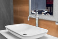 Modern wash basin in the bathroom Royalty Free Stock Photo