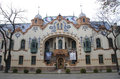 Modernism building in subotica serbia Royalty Free Stock Photography