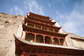 Mogao nine-story side view picture Royalty Free Stock Photo