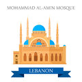 Mohammad Al-Amin Mosque Lebanon attraction travel sightseeing Royalty Free Stock Photo