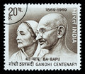 Mohandas Karamchand Gandhi Postage Stamp Stock Photos