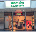Momoko boulangerie in hong kong located east point city shopping mall tseung kwan o mainly sells different Stock Images