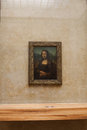 Mona lisa a portrait by the florentine artist leonardo da vinci Stock Image