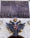Monarchy symbol over gate of the peter and paul fortress Royalty Free Stock Image