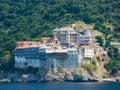 Monastery of Gregoriou Stock Photos