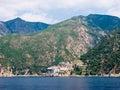 Monastery on Mount Athos Stock Photo