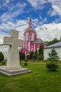 Monastery of the nativity of the blessed virgin st paphnutius in borovsk in kaluga region Stock Photography