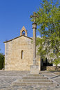 Monastery of Santa Maria de Poblet cross Royalty Free Stock Photo