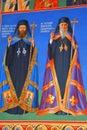 Gorgeous orthodox icons in the Saint Ana-Rohia Monastery.