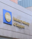 Monetary Authority of Singapore MAS Royalty Free Stock Photo