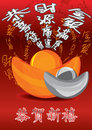 Money Come Chinese New Year Card_eps Royalty Free Stock Images
