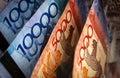 Money kazakhstan of the republic of Stock Image