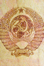 Money- national emblem  USSR Royalty Free Stock Photo