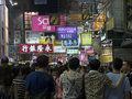 Mongkok district in hong kong china june at night china kowloon peninsula is the most busy and Stock Photo
