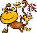 Monkey chinese zodiac horoscope sign cartoon illustration of Stock Photography
