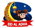 Month, lantern and black sheep, greeting card on a white. The Muslim holiday Eid al-Adha