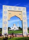 Monument, Brunei Royalty Free Stock Photo