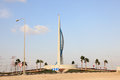 Monument in Qatar, Middle East Royalty Free Stock Photos