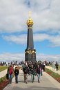 The monument on the rayevskys redoubt moscow region russia sep celebration of th anniversary of battle of borodino in Stock Image