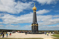 The monument on the rayevskys redoubt moscow region russia sep celebration of th anniversary of battle of borodino in Royalty Free Stock Photo
