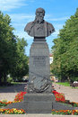 Monument of russian battle painter vasily vereshchagin one the most famous painters in cherepovets russia Stock Photography