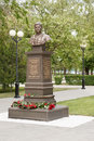 Monument of tatar poet, hero of the Soviet Union Musa Mostafa Dzhalil, 1906-1944. Spring.
