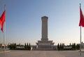 Monument till folkets hjältar på den tiananmen fyrkanten peking Royaltyfria Foton