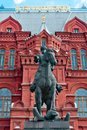The monument to Georgy Zhukov in Moscow, Russia Royalty Free Stock Image