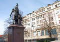 Monument to the last Russian czar Nicholas II Royalty Free Stock Photo