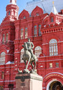 The monument to marshal georgy zhukov near historical museum moscow Royalty Free Stock Photo