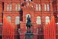 Monument to marshal of soviet union georgy zhukov on may on re the standing the red square in moscow Stock Images