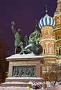 Monument to Minin and Pozharsky, Moscow Stock Images