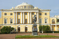 Monument to Paul I and Pavlovsk Palace, Pavlovsk, Saint Petersburg Royalty Free Stock Photo
