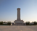 Monument to the peoples heroes at the tiananmen square beijing china Royalty Free Stock Photography