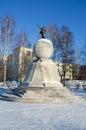 Monument to the Soviet head V.I.Lenin Stock Image